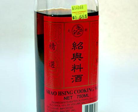 Shao hsing wine
