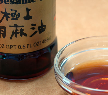 Asian sesame oil (toasted).