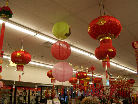 Grand Asia Market lanterns