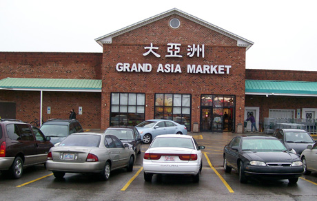 Grand Asia Market in Raleigh, North Carolina.