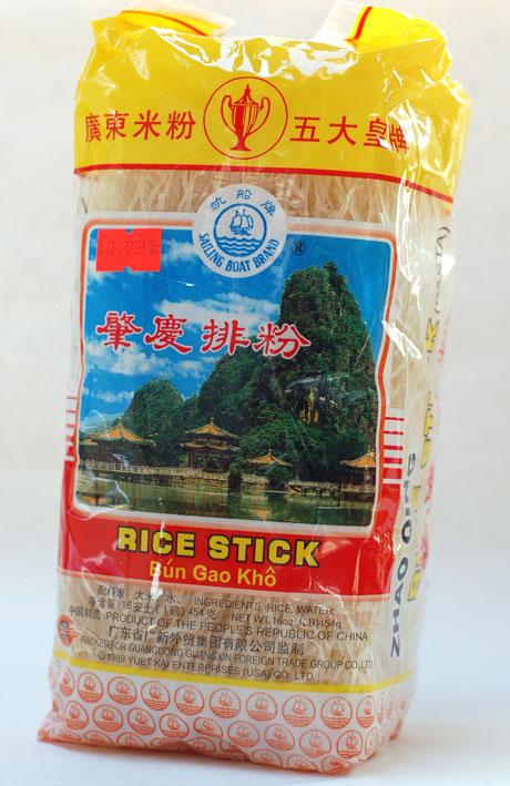 Ricevermicelli1