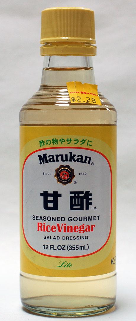 Asian rice vinegar dressing pics