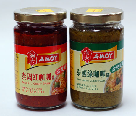 Currypastes