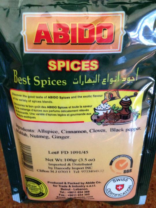 Syrian spice