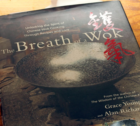 Cookbook-breath-of-a-wok